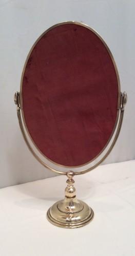 Ancien miroir de magasin. (R.T)