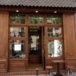 Restaurant kunitoraya